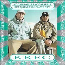 Russo CD mp3 KRec/крек # Russkij rap/Русский рэп