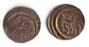 (3,16) Bamberg Pfennig Krug 57 Ekbert De Andechs 1203 - 37...-afficher Le Titre D'origine