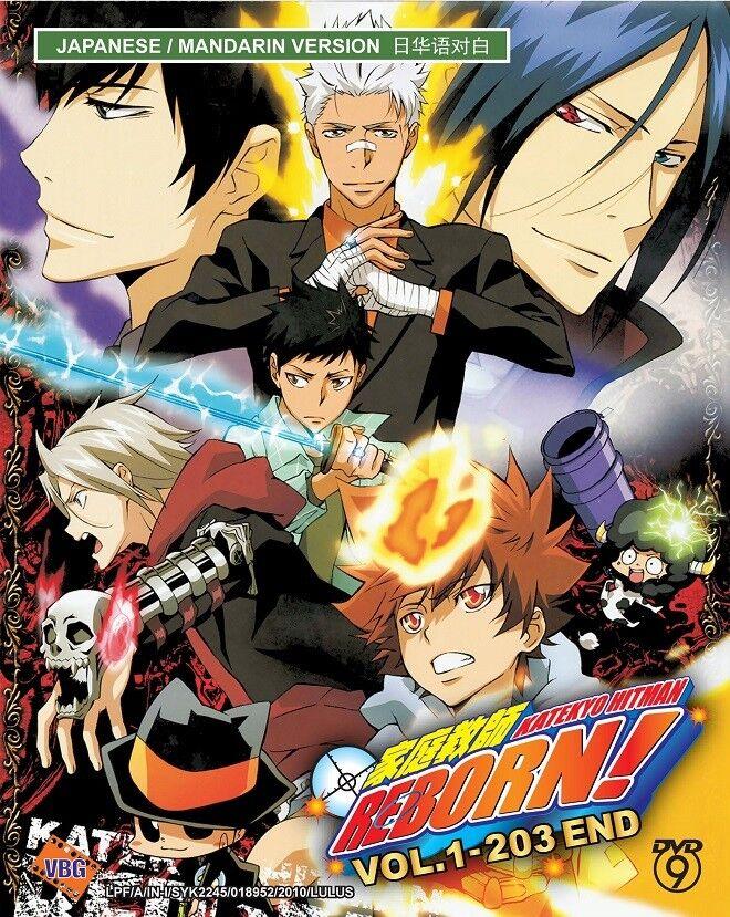 Dvd Katekyo Hitman Reborn Complete Series 1 203end Special Bonus Anime For Sale Online Ebay