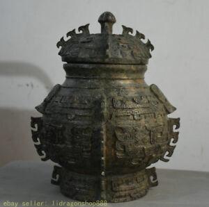 14-4-034-bronze-ware-bete-configuration-recipient-a-boire-food-couvercle-de-pot