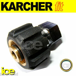 M22F-22MM-x-3-8-FEMALE-BSP-KARCHER-NILFISK-HOSE-SCREW-ADAPTOR-COUPLING-CONNECTOR