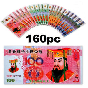 1-Set-160Pc-HELL-NOTES-Feng-Shui-Chinese-Paper-Money-Bills-Cremation-Memorial