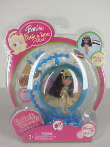 Barbie Peek A Boo Petites Girls Of The World 45 Chione Of Cairo Doll