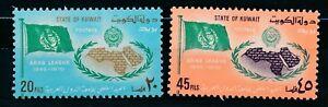 Kuwait-1970-SG-494-5-estampillada-sin-montar-o-nunca-montada