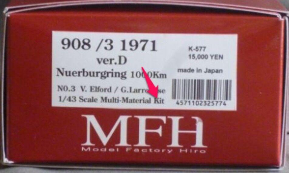Model Factory Hiro 1 43 908 3 1971 Ver.c Targa.florio Full Detail Set K-576