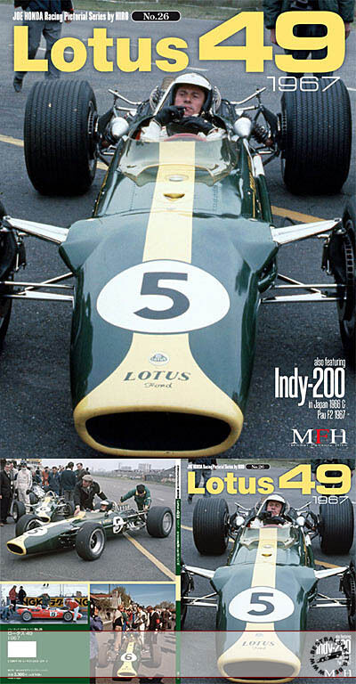 LOTUS 49 1967 REF PICTURE BOOK CLARK HILL for TAMIYA EBBRO HASEGAWA 1 12 1 20