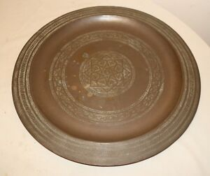 Große antike Hand graviert nahöstlicher Messing für Tee Teller Platte Tablett