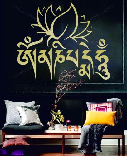 Om Mani Padme Hum Hindu Mantra Sanskrit Deco Vinyl Wall StickerArt Decal