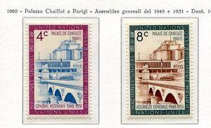 19033-UNITED-NATIONS-New-York-1960-MNH-Nuovi-UN-building