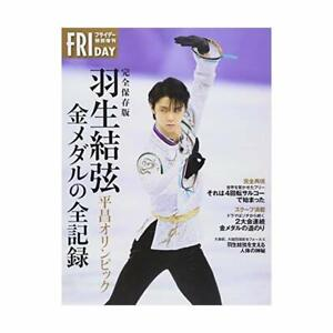 Friday-special-Hanyu-Yuzuru-Full-record-of-Pyeongchang-Olympic-gold-medal