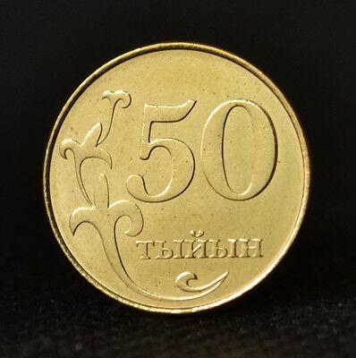 KYRGYZSTAN RARE denomination coin 50 TIYIN 2008 KM#13 UNC