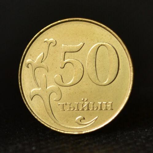 Kirgizia Kyrgyzstan 50 Tyiyn  17mm Brass plated Steel coins UNC