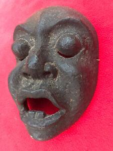 West-African-Haunting-Ancestral-Spirit-Dan-Mask
