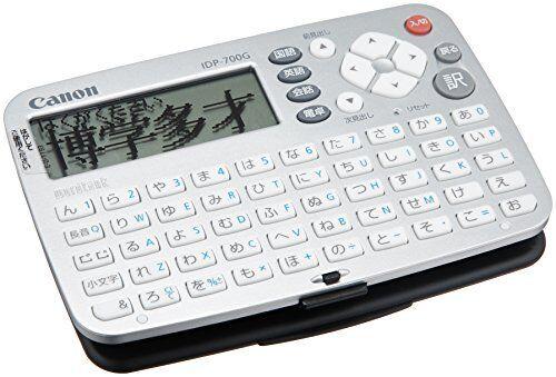 Canon Japanese Electronic Dictionary WordTank IDP-700G