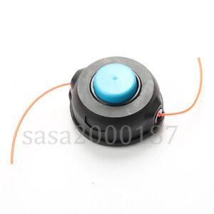 Trimmer-Advance-Head-For-Husqvarna-T124L-125L-128L-128LD-128R-128RJ-223L-T25-Tap