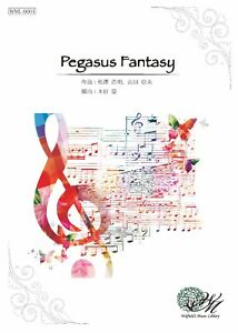 Pegasus-Fantasy-from-Japanese-Anime-Saint-SEIYA-CONCERT-BAND-SCORE-amp-PARTS