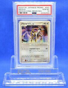 Japanese-Pokemon-2009-Movie-ARCEUS-Promo-041-DPt-P-PSA-10