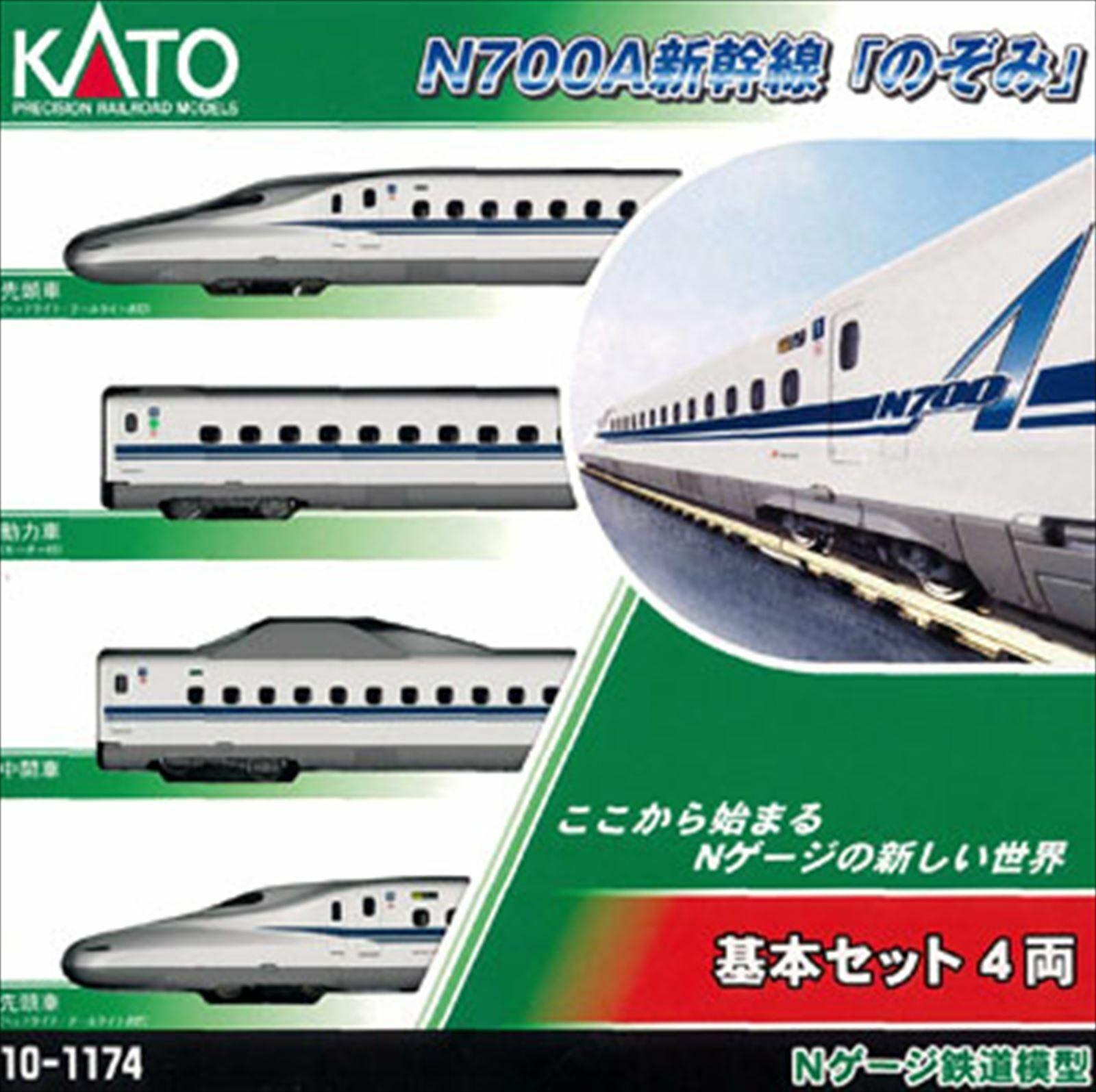101174 Kato N700A Nozomi 4auto Set di base N Gauge rivendita FS dal Giappone
