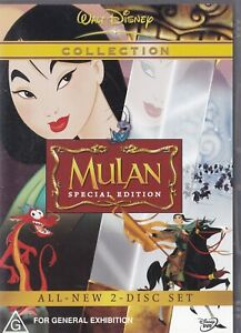 Disney's Mulan  - Special Edition [2 Discs]  [R4]