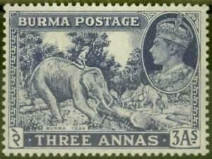 Burma-1938-3a-Dull-Violette-SG26-Fin-et-Frais-Legerement-Monte-Excellent-Etat