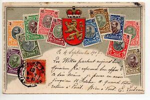 Timbres Gaufrés Sur Cartes Embossed Stamps On Card Blason Bulgarie Yhswvrzc-07234254-174678688