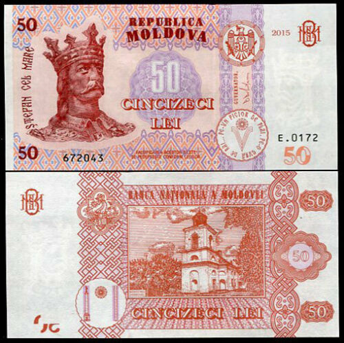 MOLDOVA 50 LEI 2015 P 24 NEW DATE UNC