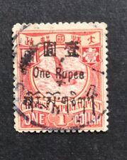 China Tib1 Coiling dragon use in Tibet 1 yuen stamp 1911