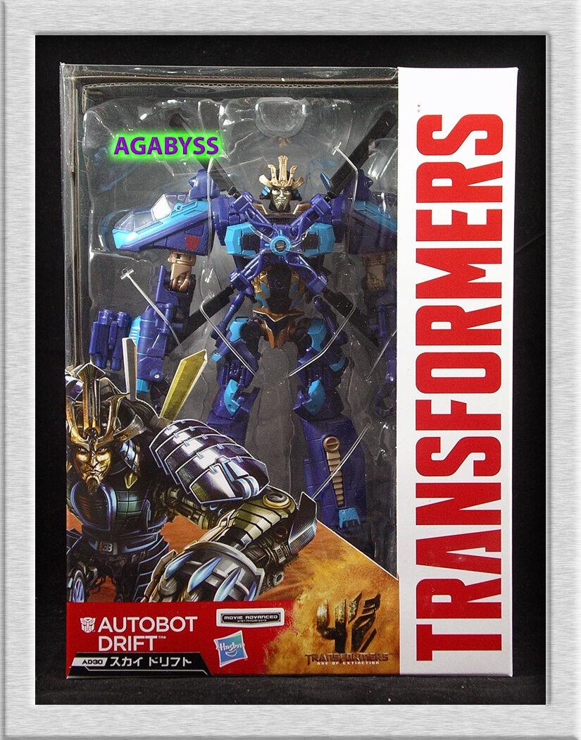 Takara Transformers AoE Voyager Movie Advanced AD30 Drift Helicopter in USA Now