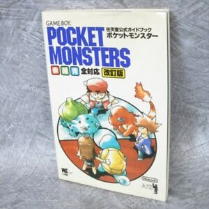 POKEMON-Red-Green-Blue-Official-Guide-Revised-Game-Boy-1997-Book-SG84