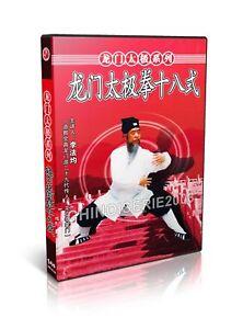 Taoist-Qigong-Longmen-style-Taiji-Series-Eighteen-Style-Taijiquan-Li-Fajun-DVD