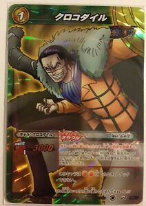 One Piece Miracle Battle Carddass Promo P OP 41 BB Nami Booster Box version
