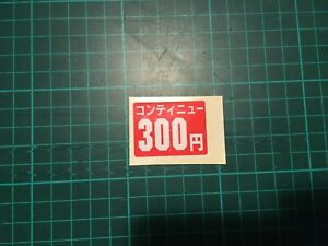 Autocollant 300 Yen Original Game Center Borne Arcade Coin Sticker 300 Yen MatéRiaux De Qualité SupéRieure