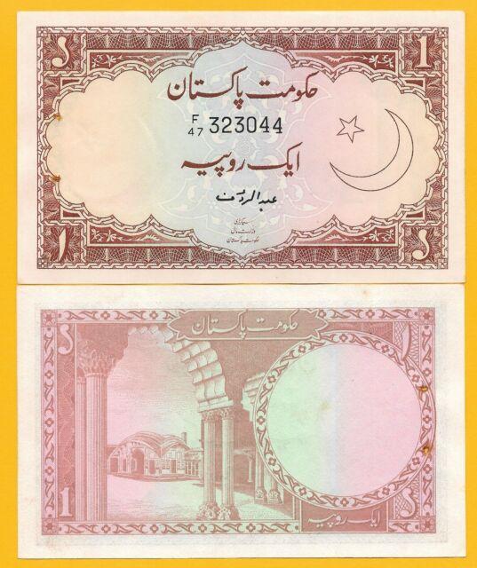 Pakistan 1 Rupee p-10b ND (1972-1973) UNC Banknote
