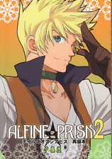 Tales of the Abyss Doujinshi Guy x Luke Van Jade Alfine Prism 2 Tsukishimaya
