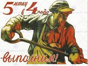 PROPAGANDA-COMMUNISM-5-YEAR-PLAN-USSR-POSTER-ART-PRINT-30X40-CM-BB2358B