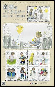 Giappone-2015-libri-per-bambini-i-Children-Series-TAMBURO-bambini-MNH