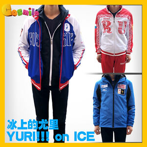 Viktor cosplay yuri on ice