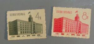 PR-China-1958-C56-Inauguraion-of-Beijing-Telegraph-MNH-SC-372-373