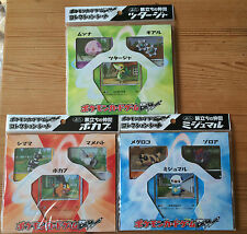 Pokemon Japanese BW oficial Holo Juego de Tarjetas Oshawott, tepig Y Snivy Juegos!!!