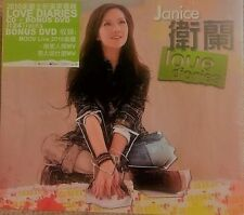 JANICE VIDAL 衛蘭 - LOVE DIARIES 2010 (CD & DVD MOOV LIVE )
