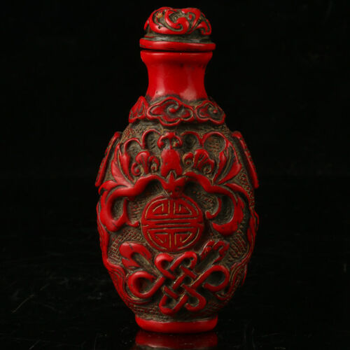EXQUISITE CHINESE RED CORAL RESIN HAND CARVED PATTERN SNUFF BOTTLE  RR