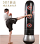 Inflatable Fun Punching Bag Indoor Training Kick Boxing Martial Arts Practice