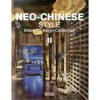 Neo-Chinese Style Interior Design Collection: Part II by Artpower (Hardback, 2014)