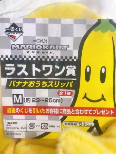 Bandai Spirits Ichiban Kuji Mario Kart Last One Prize banana Ouchi slippers FS