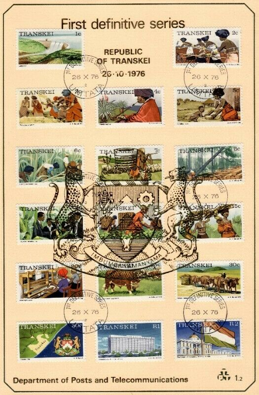 Commemorative Stamp Set - Transkei First Definitive Series 1976
