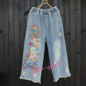 Womens-Embroidery-Wide-Leg-Pants-Floral-Jeans-Loose-Denim-Baggy-Cropped-Trousers