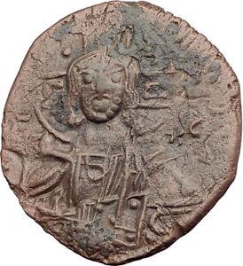 JESUS-CHRIST-Class-B-Anonymous-Ancient-1028AD-Byzantine-Follis-Coin-CROSS-i63591