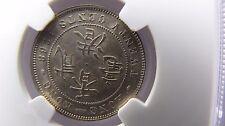Hong Kong 20 Cents 1868 NGC AU 58