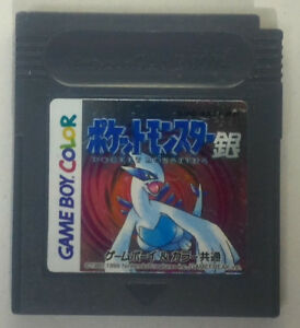 Pokemon-Silver-Version-Nintendo-Game-Boy-Color-2000-Japanese-Version