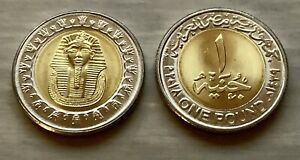 Egypt 2010 King Tut One Pound Uncirculated One coin